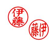 楷書体(カイショ体)